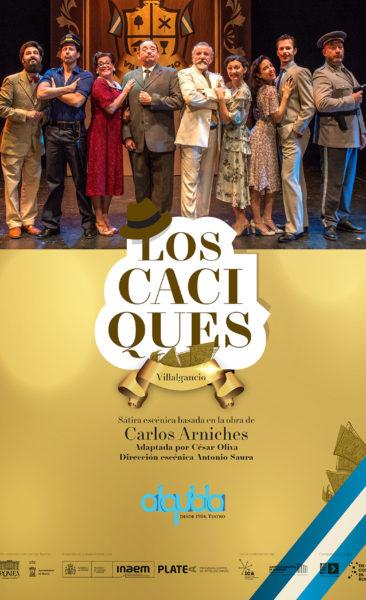2017 Los Caciques